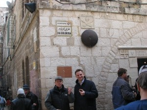 Via Dolorosa 5th station