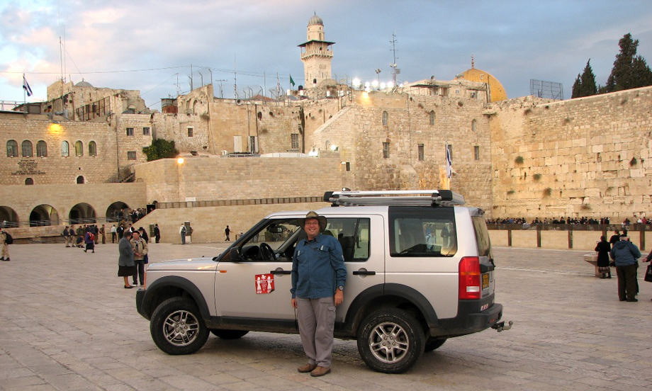 israel private tour guide trip planning