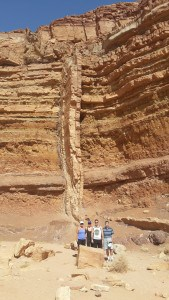 The Dike in Wadi Ardon